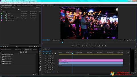 Skärmdump Adobe Premiere Pro för Windows 10