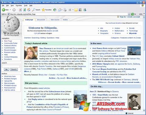 Skärmdump Internet Explorer för Windows 10