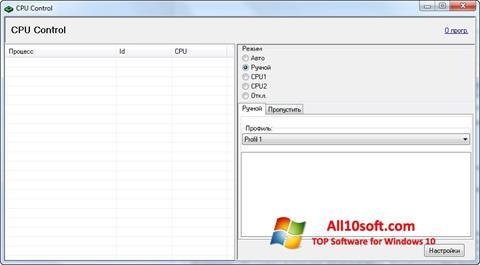 Skärmdump CPU-Control för Windows 10